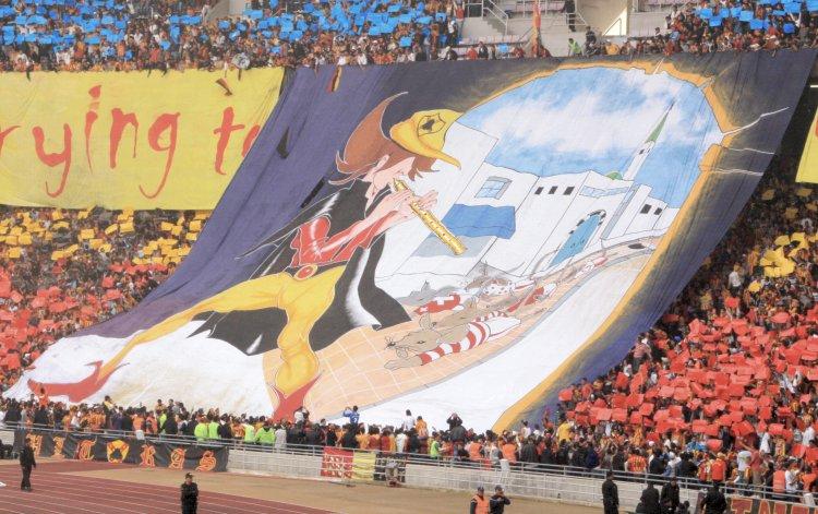 Club africain vs esp rance de tunis 1 0 for Porte 8 stade rades